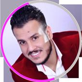 Jafer Algazal Music icon