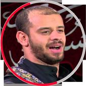 Raad Mohammed Bojbara icon