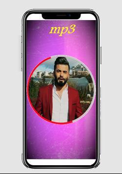 Music by Hossam Rahal poster