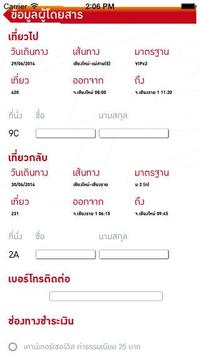 Greenbus Thailand screenshot 11