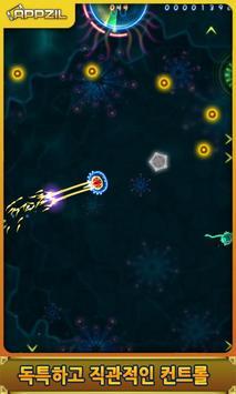 라이토퍼스(Lightopus) screenshot 3
