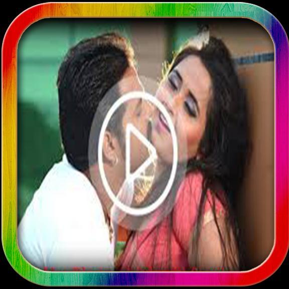bhojpuri hd videos free download