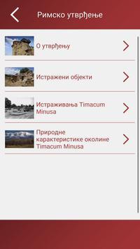 Timacum minus apk screenshot