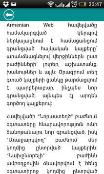 Armenian Web screenshot 7