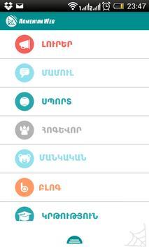 Armenian Web screenshot 6