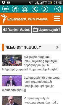 Armenian Web screenshot 9