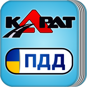 ПДД ua icon
