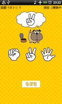 Daily Cartoon013 LWP & Clock apk screenshot