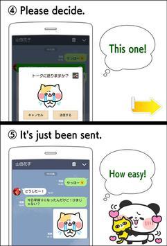 Panda Stickers Free apk screenshot