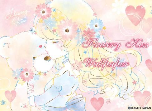 Wallpaper Flowery Kiss screenshot 5