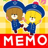 MEMO PAD TINY TWIN BEARS NOTE icon