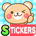 Honorific Bear Stickers