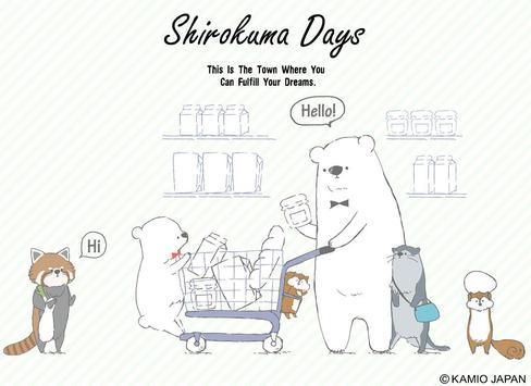 Sticky Note Shirokuma-Days screenshot 7