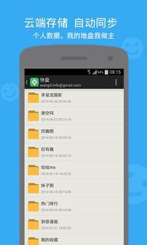 Aisen悦读-内涵段子图片,糗事笑料百科 screenshot 5