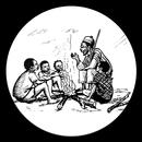 Sunkanyinbe APK