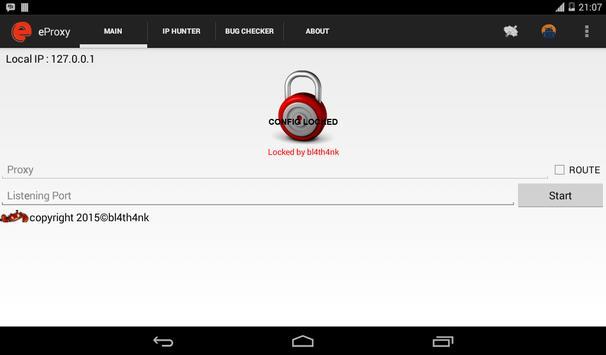 eProxy screenshot 8