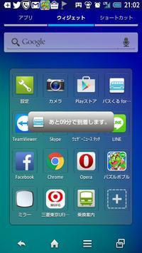 バスくる for 東急 poster