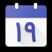 Bahai Calendar icon