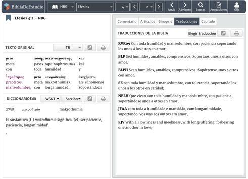 BibliaDeEstudio screenshot 6