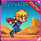 Dune Boy Adventure icon