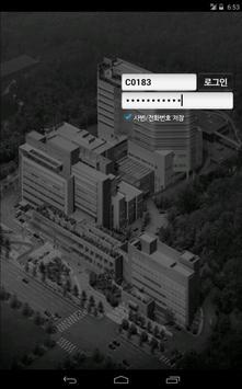 보라매병원 환자이송 poster