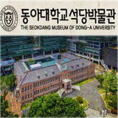 Seokdang Museum of Dong-A Uni. icon