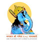 108 Names of Lord Ganesh icon