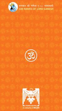 108 Names of Lord Ganesh poster