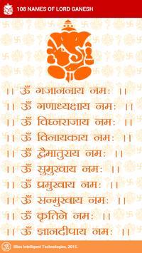 108 Names of Lord Ganesh screenshot 1