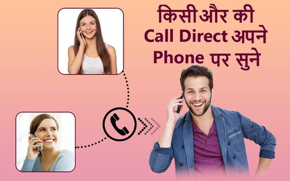 how to cancel internet phone call on android