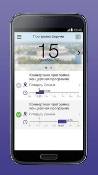 НГТУ - круглый стол poster