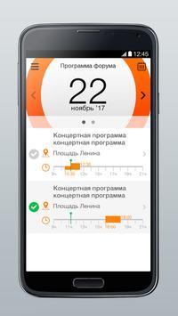 Optimization screenshot 2