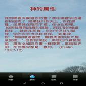 Shinma icon