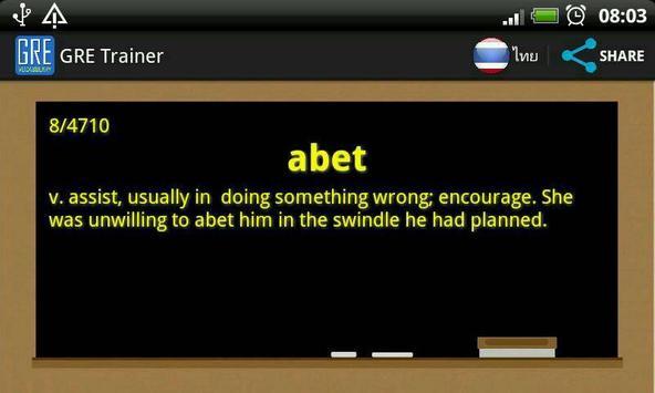 GRE Exam Vocabulary poster