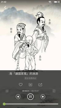 慈光講堂 screenshot 4