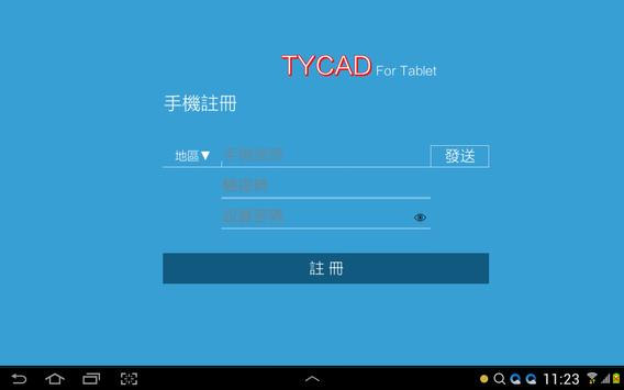 TYCAD screenshot 5