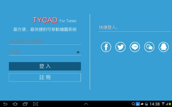 TYCAD apk screenshot