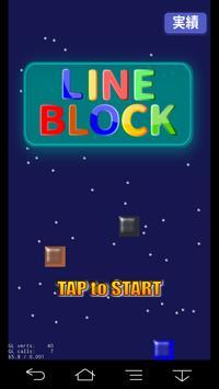Line Block screenshot 2