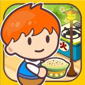 开心饭店 icon