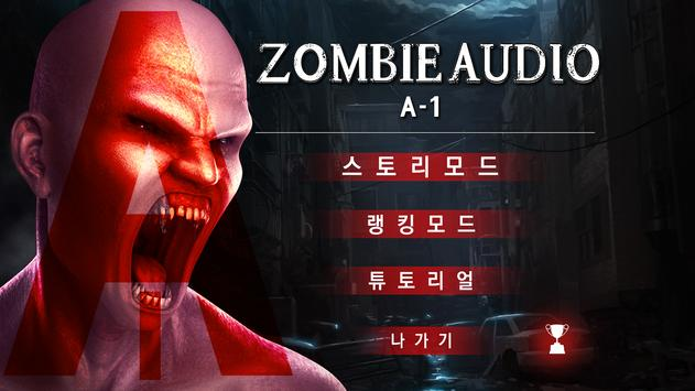 Zombie Audio A-1(VR Game) poster