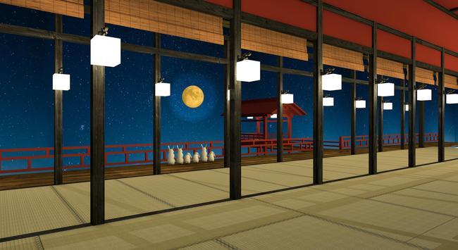 Escape Game: Otsukimi تصوير الشاشة 3