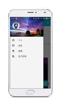 Worldme (Unreleased) apk screenshot