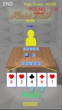 Assist Poker apk screenshot