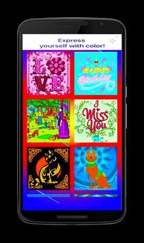 Coloring Book & Adult screenshot 4