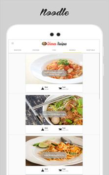 Dinner Recipes screenshot 12
