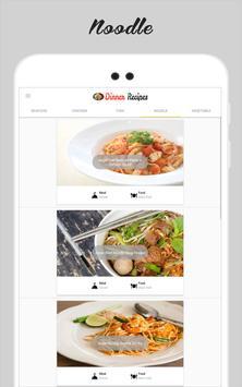 Dinner Recipes screenshot 12