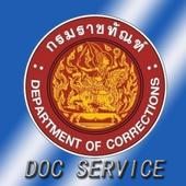 กรมราชทัณฑ์ icon