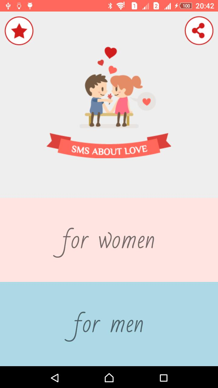 Romantic love messages (SMS) for her and him cho Android