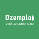 dzemploi   Emploi en Algérie APK