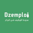 dzemploi | Emploi en Algérie APK